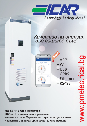 ПМ Електрикал