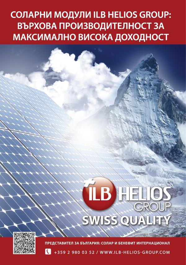 ILB HELIOS AG
