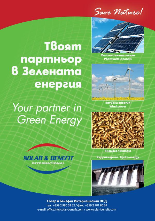 Solar&Benefit