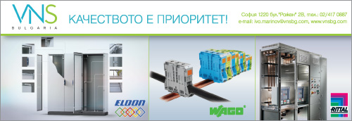 VNS Bulgaria