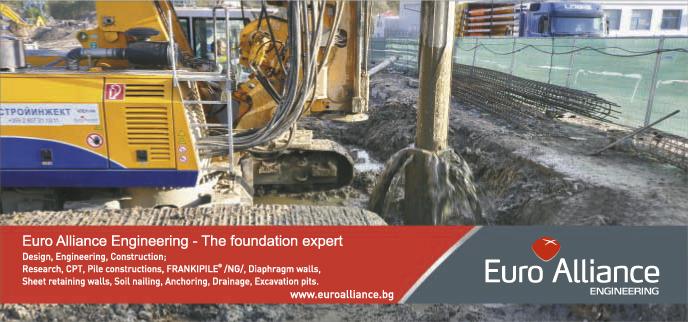Евро Алианс Инженеринг
