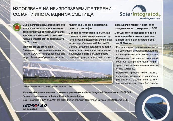 Solar Integrated Technologies