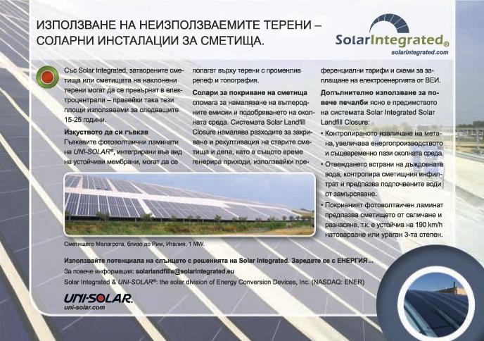 Solar Integrated Technologies