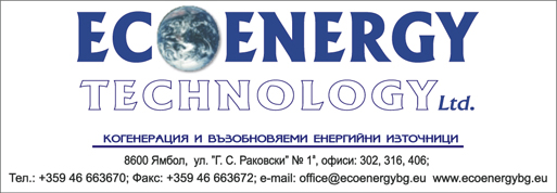 Екоенерджи Технолоджи