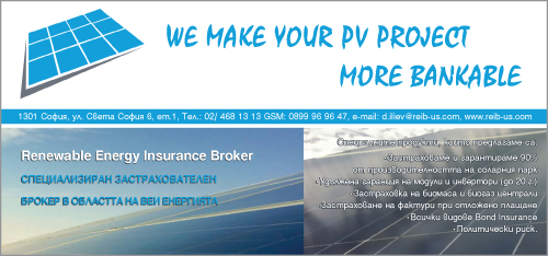 RENEWABLE ENERGY INSURANCE BROKER