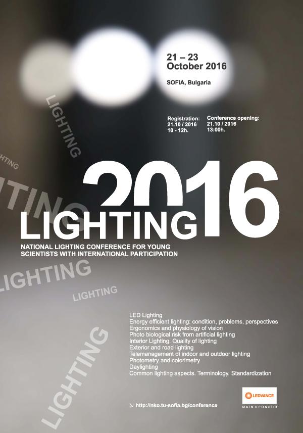 Сдружение Национален комитет по осветление в България