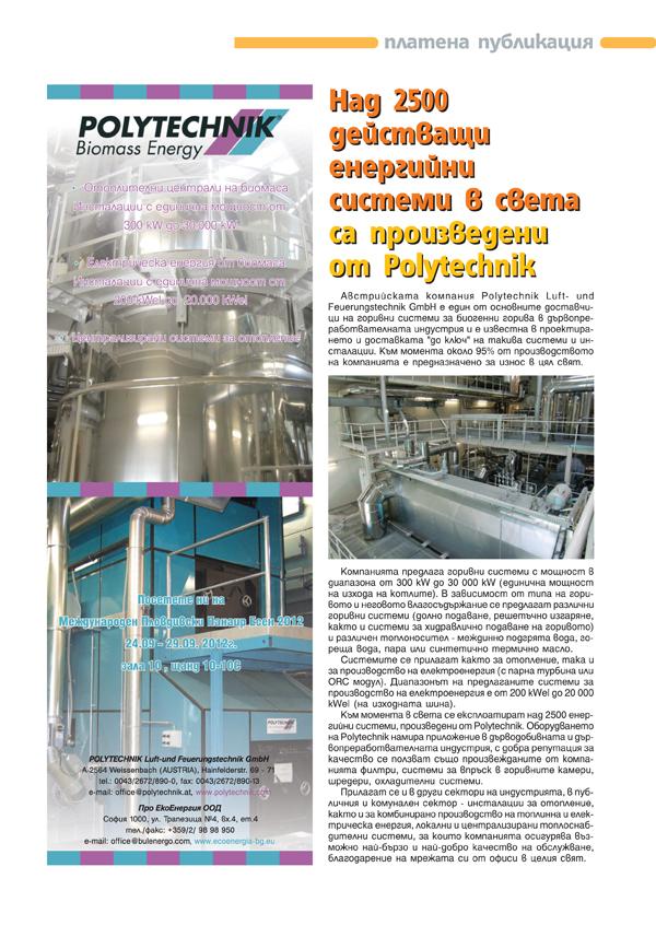 Polytechnik Luft-und Feuerungstechnik