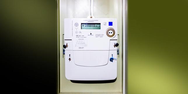 Индустриални решения за енергиен мониторинг и мениджмънт
