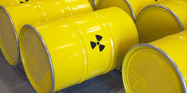 Тенденции в управлението на отработено ядрено гориво и радиоактивни отпадъци