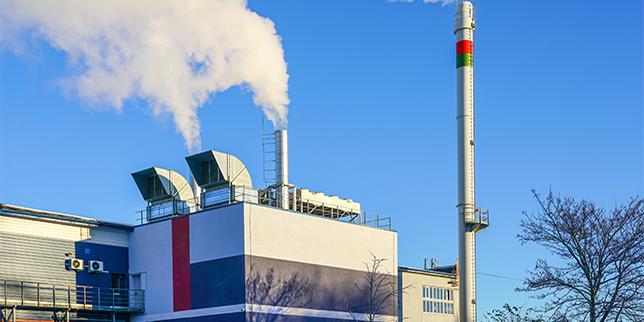 Системи за управление на енергийната ефективност в индустрията