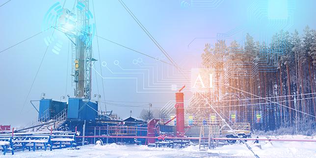 Изкуствен интелект в нефтената и газовата индустрия