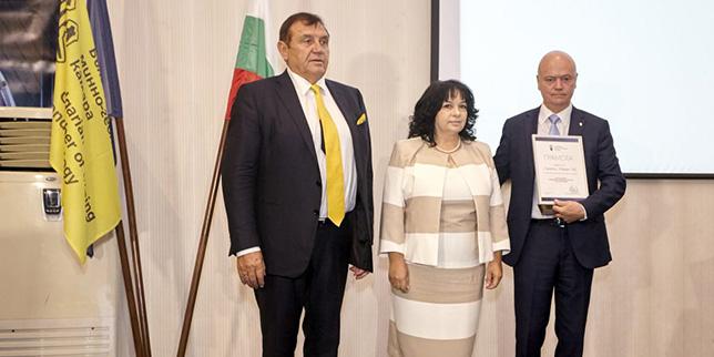Българската минно-геоложка камара раздаде годишните си награди