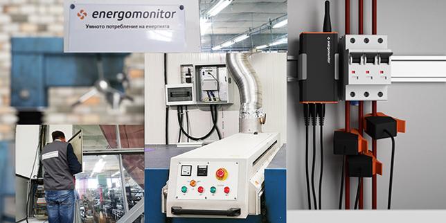 Energomonitor Bulgaria внедри интелигентни системи за мониторинг на енергийното потребление
