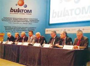 БУЛАТОМ организира международна конференция