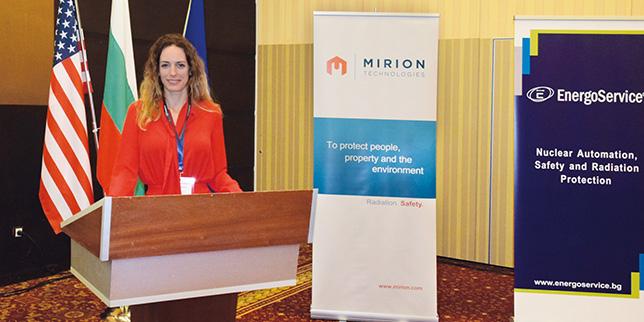 Проведе се петата годишна среща с ключови клиенти и организации от ядрения сектор на ЕнергоСервиз
