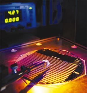 Нов световен рекорд за ефективност на PV клетка