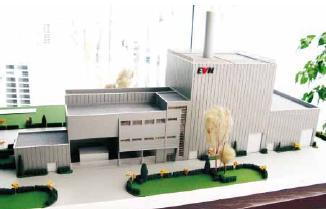 Проект за когенерационна централа на ЕВН България и Сименс България