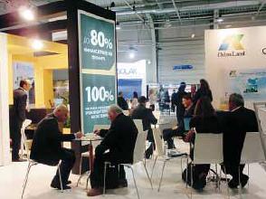 Проведе се ежегодният форум и изложба за енергийна ефективност, възобновяема енергия и управление на отпадъци