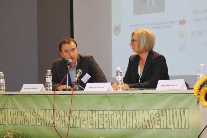 Дни на зелената енергия 2012