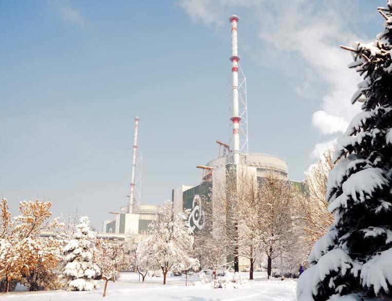 Перспективи в развитието на ядрената енергетика в България