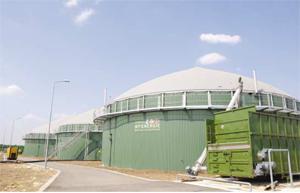 Биогазoва централа в Балчик