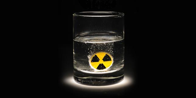 Управление на течни радиоактивни отпадъци