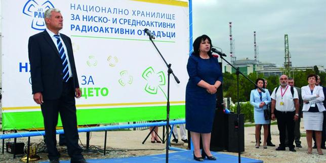 Започна строителството на Националното хранилище за радиоактивни отпадъци
