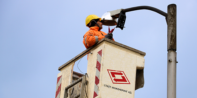 Старт Инженеринг АД - нова светлина за уличното осветление в София